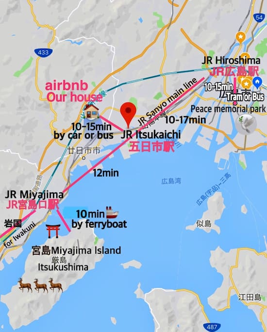 This is easy map. It is the travel time of Hiroshima city and the main tourist spot, the time to our house. Please confirm with this :)