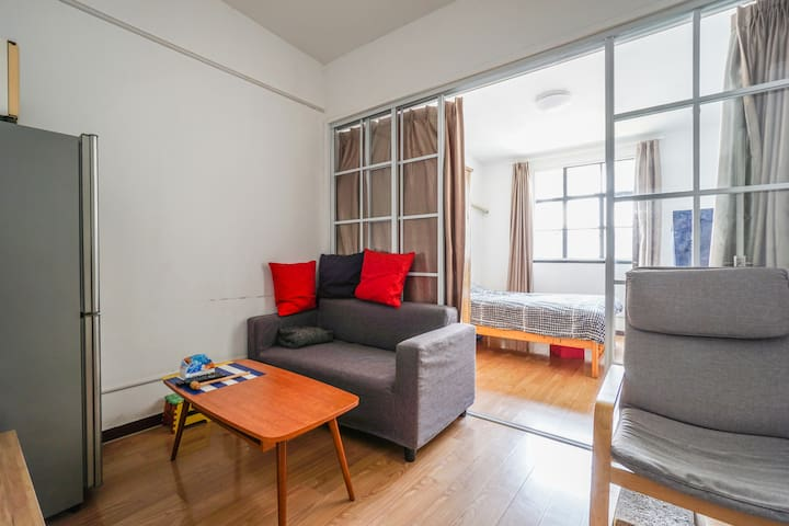 Shared 2BR Flat near Jiaotong University - Shanghái - Departamento