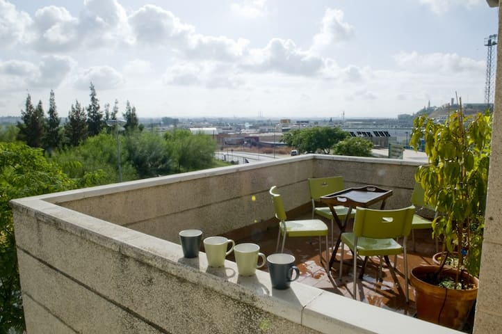 Apartamento Tomares Con Vistas A Sevilla - Tomares - Appartement