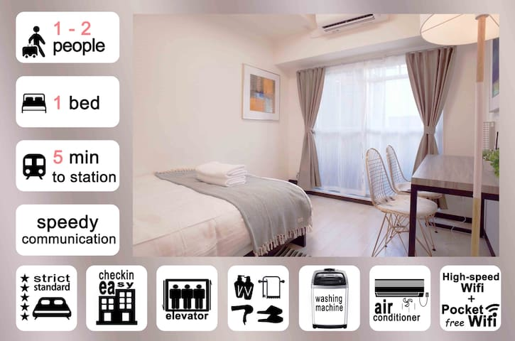 Nanba 1 Suite(working area,wifi,bath,balcony - Naniwa-ku, Ōsaka-shi - Wohnung