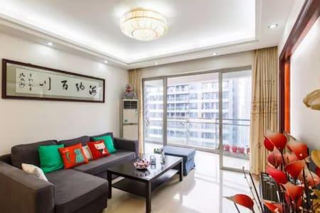 天河珠江新城CBD三房canton fair US Embassy - Canton - Appartement
