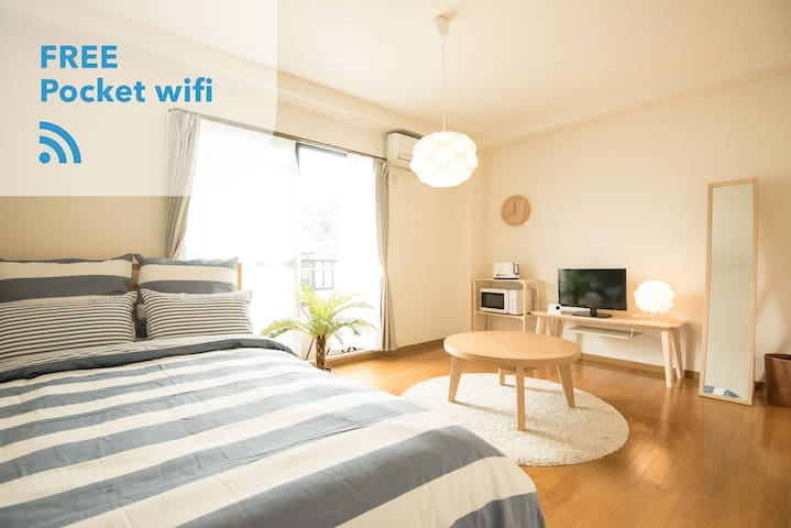 Small cozy rm 502 Pocket wifi+Bikes, Monthly40%off - Higashiyama-ku, Kyōto-shi