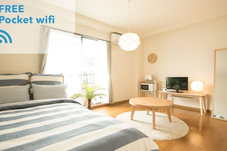 Small cozy rm 502+Free pocket wifi, Monthly40%off - Higashiyama-ku, Kyōto-shi - Квартира