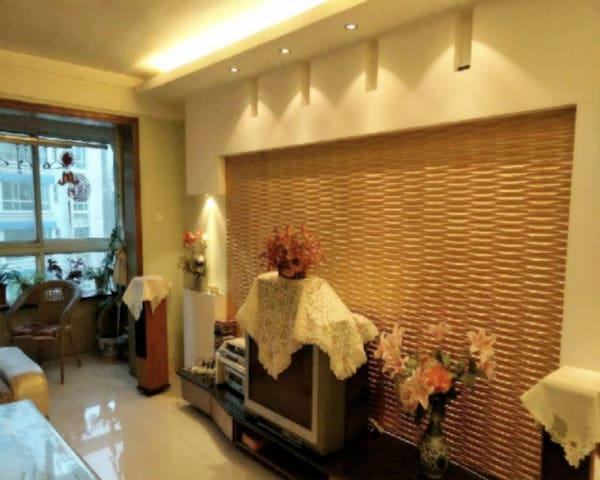 卡迪欢乐世界旁雨露花园精装好房 - Yancheng - Apartment