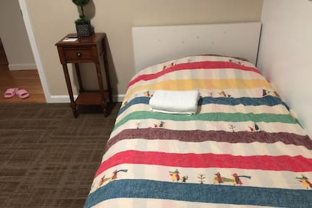 Cute and nice twin bed LHC - Bellevue