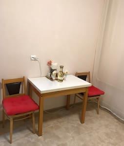 Уютная квартира целиком вблизи аэропорта Внуково
