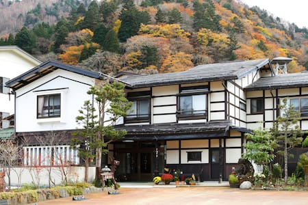 Tsuyukusa 1 - Bed & Breakfast