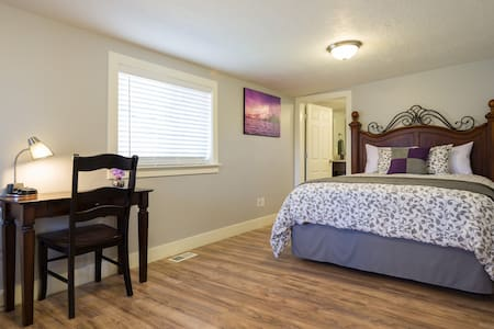 All yours -new getaway home- in the heart of Utah! - 奥瑞姆 (Orem) - 独立屋