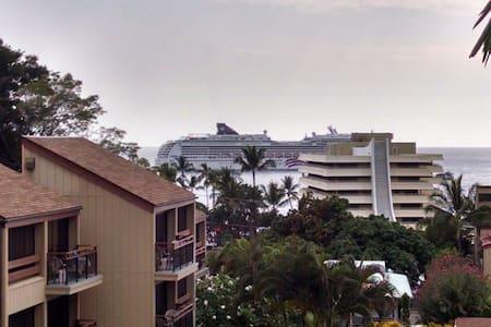 1 Bedroom Condo, Kailua-Kona Hawai - Kailua-Kona