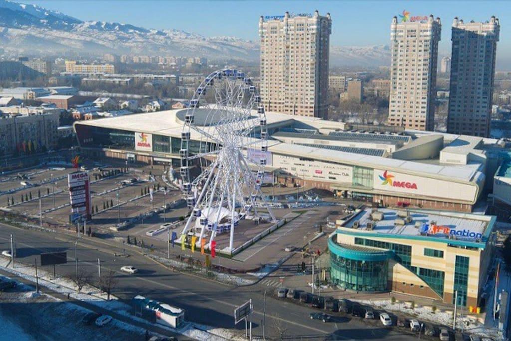 shopping mall Megacenter