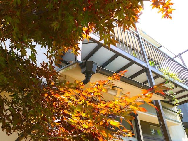 Terrace Noge - Yokohama-shi - Rumah