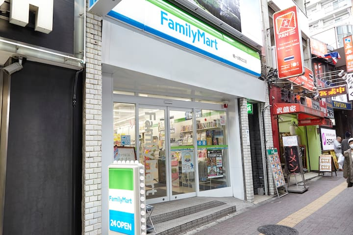 """""""Family Mart"""" convenience store from my place, it takes 7 minutes to walk"""