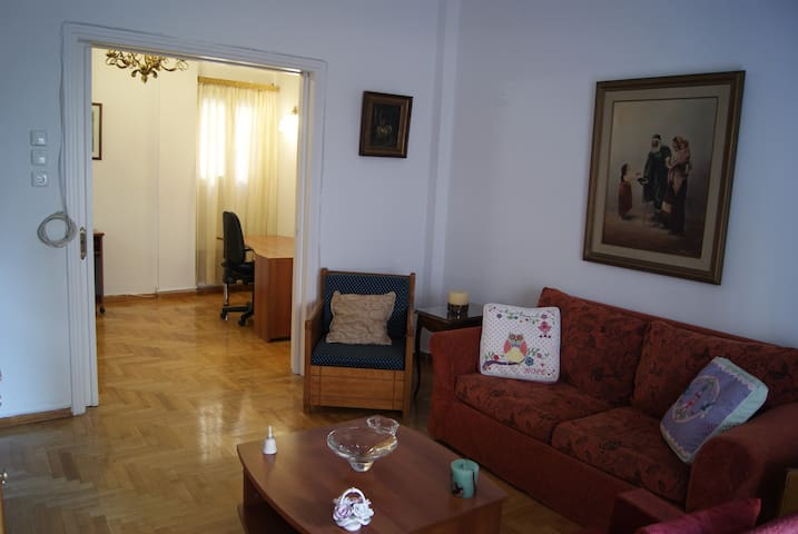 John's house - very easy access to Athens centre - Athina - Lägenhet
