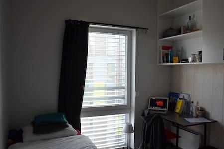 Zimmer in Apartment - Halden - Appartement