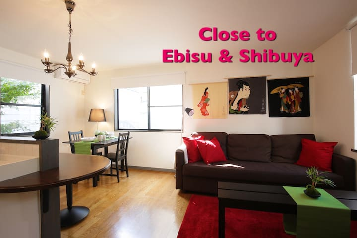 Shibuya Flat/10 ppl/Convenient/Good for Foodie!#B9 - Shibuya-ku