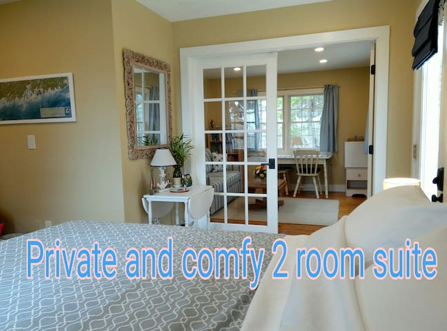 Cozy Tenants Harbor Midcoast suite private entry