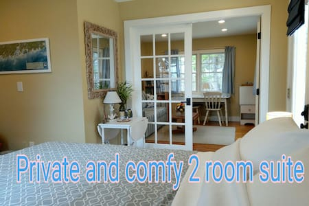 Cozy Tenants Harbor Midcoast suite private entry