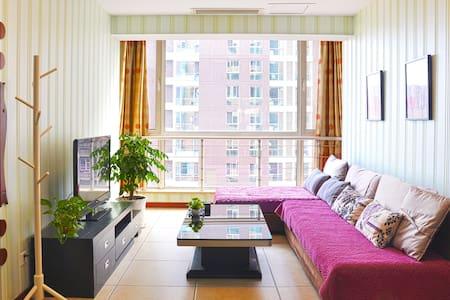长风街天美 北美新天地 豪华2室2厅家庭套房 - Taiyuan