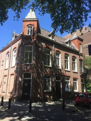Ideaal gelegen appartement in hartje Den Bosch