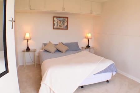 Cozy living, 5 minutes from Launceston CBD - Trevallyn - Bed & Breakfast