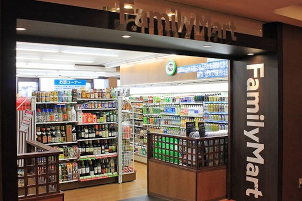 You can walk to the nearest convenience store just in 2 minutes. It's open till 1 am.