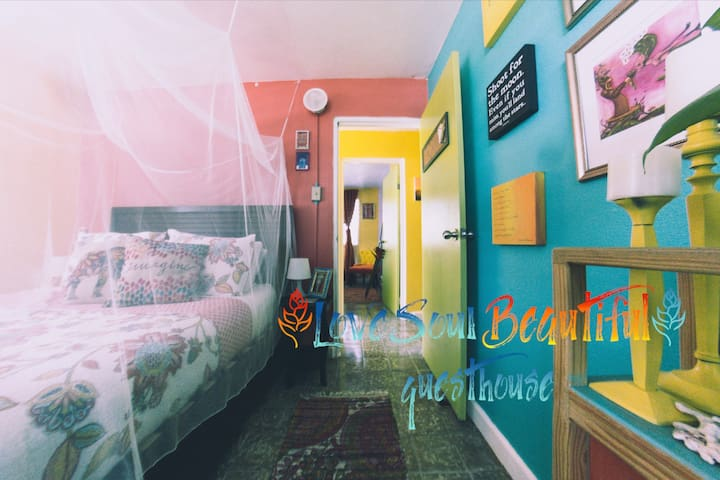 LoveSoulBeautiful Apt #1 [Love Room} - Luquillo - Apartment