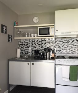 Beautiful 1 Bedroom Apartment close to NYC - Apartment