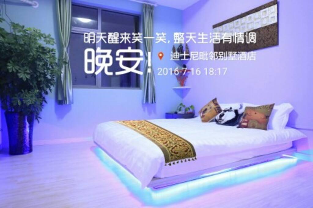 大床房-私人订制酒店式服务你值得拥有