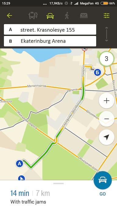 до центра всего 7 км.