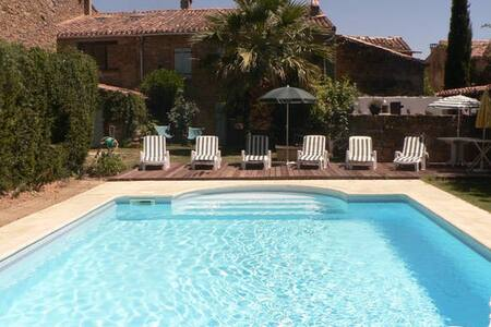 Paradis pour weekends, vacances 1h30 Toulouse - La Serpent