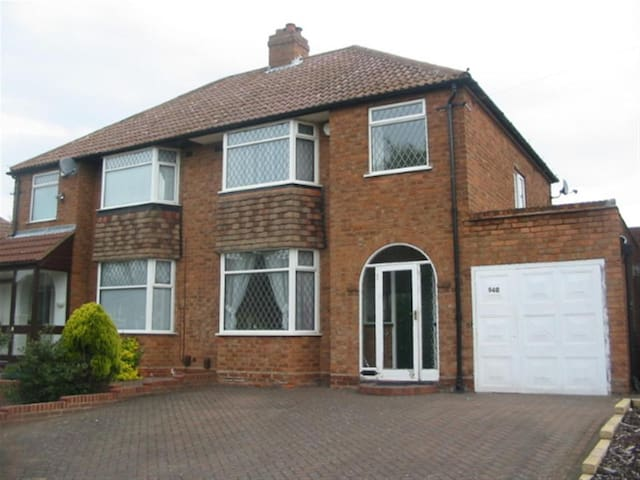 Family home(BHX/NEC/Train)2miles - Solihull - Dom