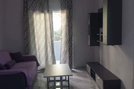 Panos house - Apartament