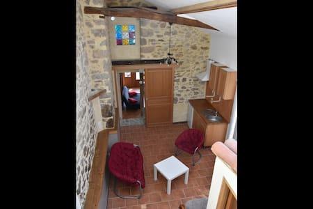 Gîte à 3 minutes du Puy du Fou - Les Epesses - House