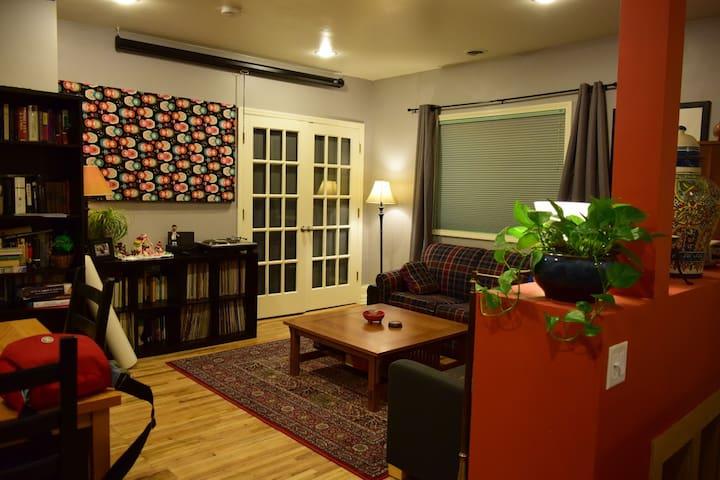 Private room in NE arts district - Minneapolis - Leilighet
