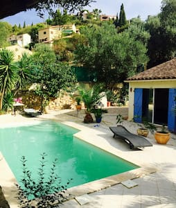 Charmant Studio avec piscine. - Le Revest-les-Eaux - Leilighet