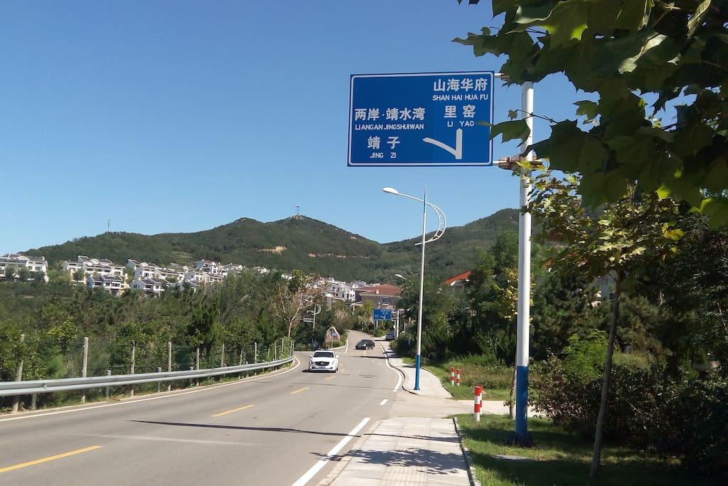 自驾车导航请设里窑公交车站,见到此路牌,脚下路路口右转既到