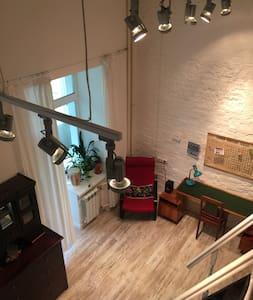 Двухуровневая дизайнерская квартира на Тургенева - Khabarovsk - Apartamento