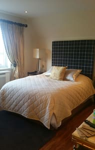 Cosy double bedroom en suite - Two Mile House, naas - Dům