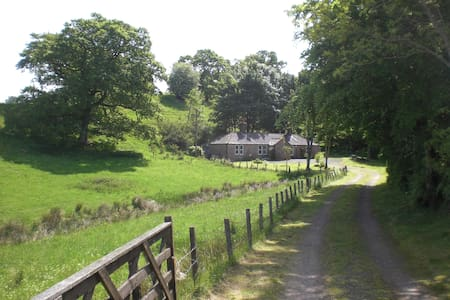Morton Mains Cottage - Dumfries and Galloway - Bungalou