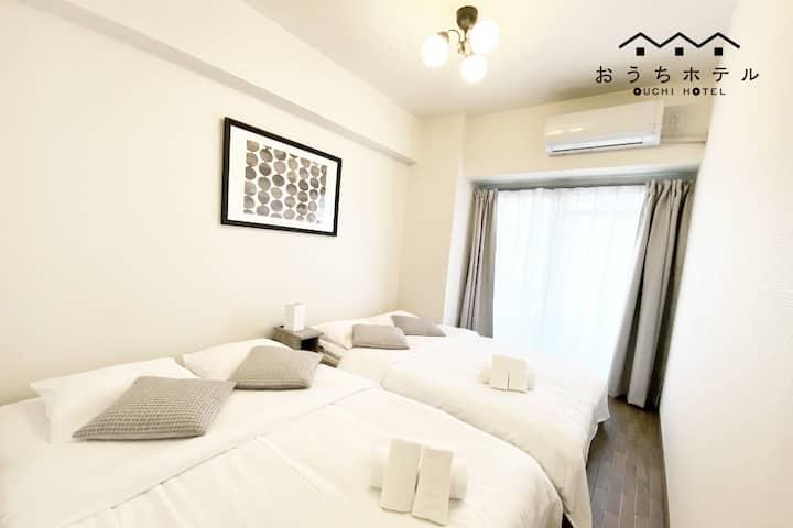YC41 Large 3 bedroom 1.3km Hiroshima Sta