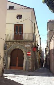Corso Garibaldi Mini Appartamento - Benevento - Apartmen