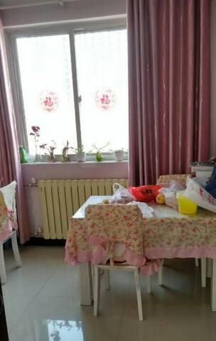 温馨 - Anyang - Apartment