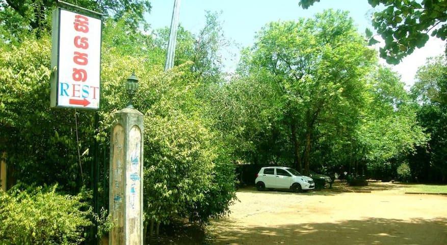 Siyapatha Rest - Dambulla - Apartemen