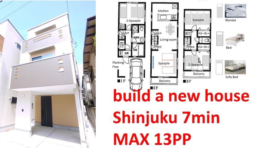 Big 3-story Buiding 94m² / 7mins to Shinjuku