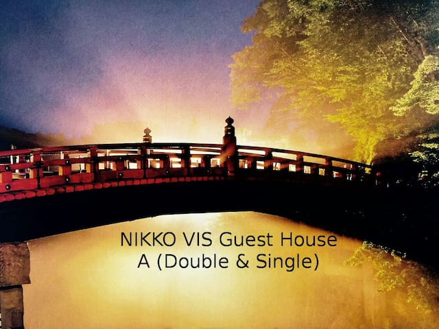 NIKKO ーVIS Guest houseー A (2 Single) 東武日光駅徒歩1分 - Nikkō-shi - Loft