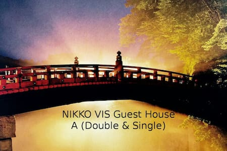 NIKKO ーVIS Guest houseー A (2 Single) 東武日光駅徒歩1分 - Nikkō-shi - Podkroví