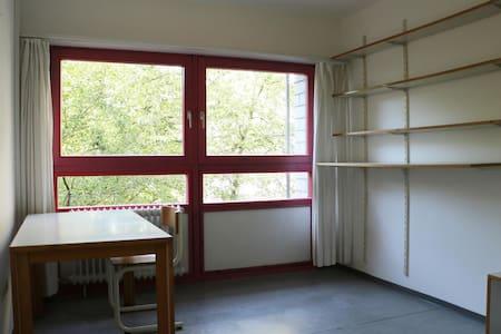 Cozy room in Munich - Condominium