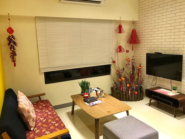 ☆  Easy Life  簡單生活  ☆ - Gushan District - Apartament