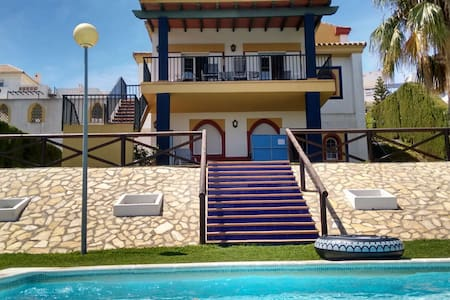 Cadiz - Luxury Villa -  Pool + Golf - Sanlúcar de Barrameda