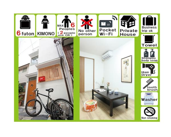 Small white house Osaka sta3min 6beds 40m²3rooms - โอซาก้า - บ้าน